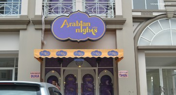 4. Arabian Night Eatery